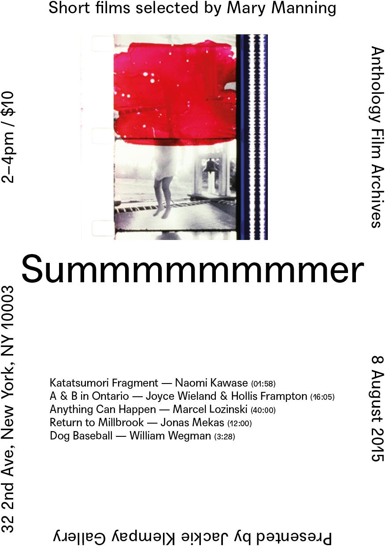Summmmmmmmer2